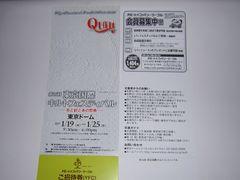 東京国際キルトフェスティバル 東京ドーム