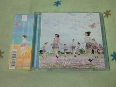 CD�{DVD AKB48 ���̖؂ɂȂ낤 ��������TYPE-A
