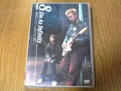 Do As Infinity DVD 8 eight