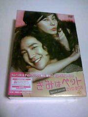 ��ݥ��ݿ�����݂��߯� ���� ��ި��ݣ DVD2���g ���� ���J��