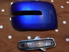 スズキ ワゴンR MH23S 右ウィンカーミラーカバー&レンズ  青色