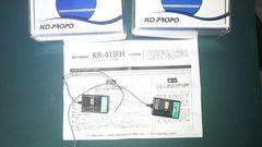 KO PROPO 受信機 KR-411FH(2個)