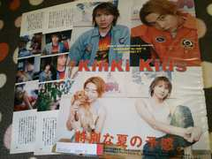 KinKi Kids 2000年8月号 切り抜き 6ページ 堂本剛/堂本光一 キンキ