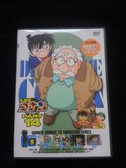 名探偵コナン PART14 9 DVD TVアニメ 即決 美品 人気