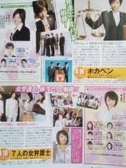 �z�J�x����2008�N3/29�`4/11����TV LIFE