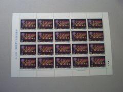 【未使用】ふるさと切手 1990年 大曲の花火 東北10 1シート