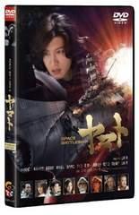新品DVD/SPACE BATTLESHIP ヤマト /木村拓哉/黒木メイサ