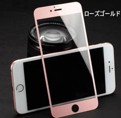 iPhon6 6S 4.7�C���`��p �����K���X�t�B���� ���[�Y�S�[���h