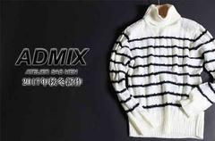 【新品】ADMIX ニット XL  白×紺 ボーダーケーブル編み