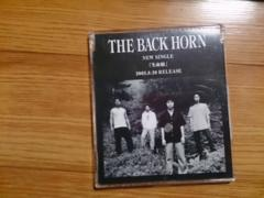 THE BACK HORN「生命線」非売品/バックホーン