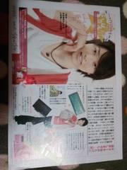 �R�茫�l TV���  2010�N �蔲��