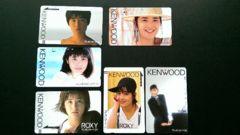 ☆非売品☆ 富田靖子/未使用50度数テレカ6枚セットKENWOOD
