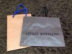 ルイヴィトンのショップ袋   2枚セット