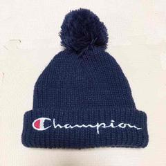 新品 チャンピオン ニット帽 帽子 キッズ 子供 50-52cm
