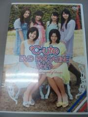 ��-ute DVD MAGAZINE Vol.9
