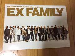EXILE family 会報 vol.53 2015 WINTER
