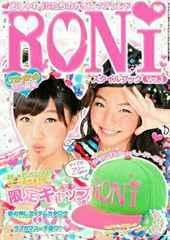 【RONI】ロニィ☆ネオンバイカラー☆BIGロゴキャップ