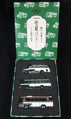 神戸市交通局オリジナルトミカ路線バス3台セット