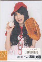 SKE48 ベースボール写真セット 高田志織