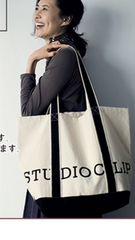 ��studio CLIP �m�x���e�B���S�g�[�g��