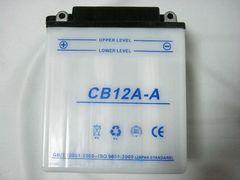 ◎新品バッテリーYB12A-A,CB12A-A,FB12A-A互換Z400FX