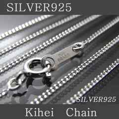 SV925�약�`�F�[���V�i����50cm���i��