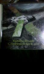 尾崎豊CD「放熱への証」