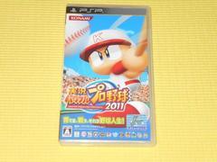 PSP★実況パワフルプロ野球2011