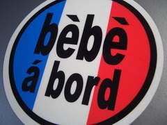 BABY IN CARフランス国旗ステッカー☆車に赤ちゃん乗ってます☆