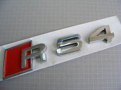 ● RS 4 RED&クローム仕様 ABS製 セパレート型エンブレム 新品