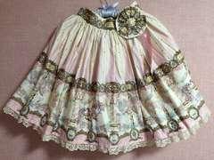 Day Dream Carnivalスカート