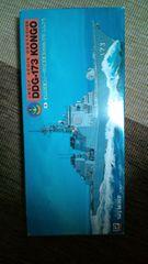 海上自衛隊イージス護衛艦DDG-173こんごう 1/700