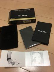 CHANEL☆ミラー&あぶら取り紙☆オイルコントロールティッシュ