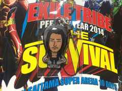 ♪EXTRIBE THE SURVIVALがちゃ♪ WE!ver.★NAOKI☆