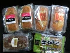 パウンドケーキ★詰め合わせ