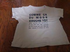 95 COMME CA DU MODE グリーン 半袖 Tシャツ 美品