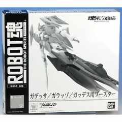 ���� ROBOT�� �K�f�b�T/�K���b�]/�ޯ��p�ް���