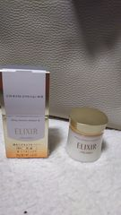 ELIXIR 乳液