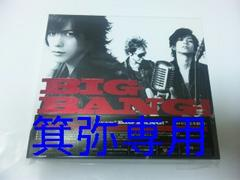2008年「BIG BANG!」初回盤A◆CD+DVD仕様◆オマケ付即決