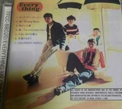 CD Mr.Children Everything ミスチル