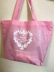 BABY うさぎちゃんのキラキラ雫ランデヴー柄 福袋セット ミント