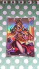 戦国大戦 SR 虎姫
