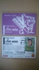 ★テニスの王子様MIX&MATCH CARD MM1-38木手永四郎