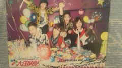 激安!超レア!☆大国男児/LOVE PARADE☆初回限定盤A/CD+DVD☆美品!