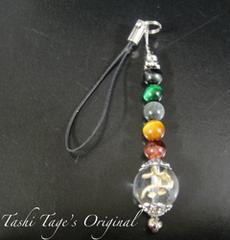 水晶守護仏梵字金彫り&5色タイガーアイ