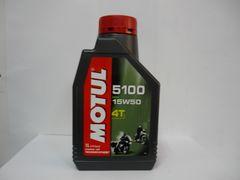 MOTUL5100 オイル 15W50 1L ZRX ゼファー マフラー