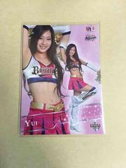 YUI 2013 BBM オリックス バファローズ チア 96