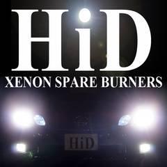 35W HIDバーナー HB3 ムーヴカスタム H18.10〜20.11 L175S.185S Hiビーム
