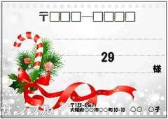 ■(宛名シール)8枚■クリスマスNo.29
