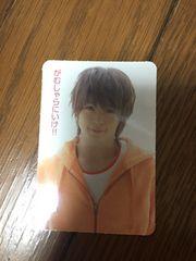 2013年4月号 Hey! Say! JUMP 有岡大貴 付録カード Myojo